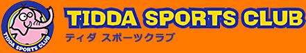 ティダスポーツクラブ
